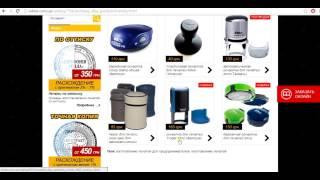 как заказать  печать или штамп на сайте vektar com ua(изготовление печатей и штампов http://vektar.com.ua/, 2015-09-21T11:29:29.000Z)