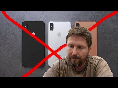 iPhone 10. Боль. Неполитическое*