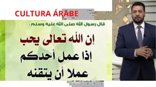 cultura árabe, La importancia de perfeccionar el trabajo en el Islam, Un Hadiz del profeta
