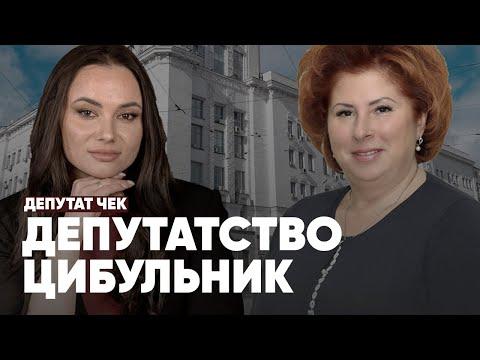 Кто такая Татьяна