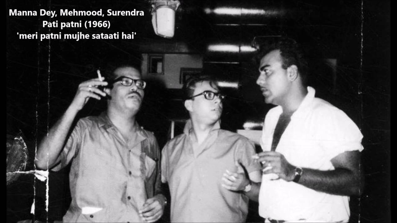 Manna Dey, Mehmood, Surendra - Pati Patni (1966) - 'meri