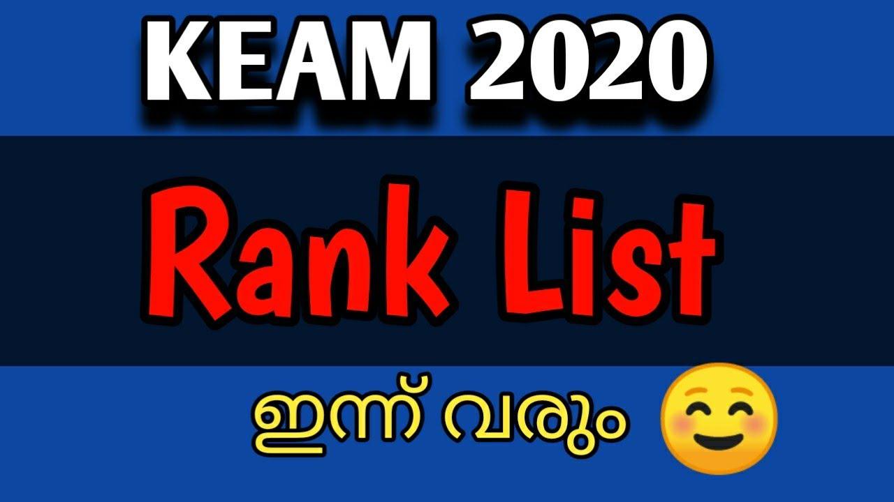 KEAM 2020 Rank Publishing Today | Malayalam | its me raeez
