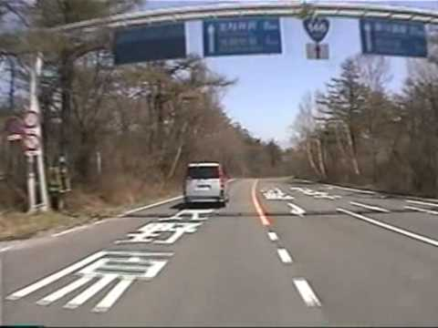 Tokyo Nanjay007 2000年に、国道...