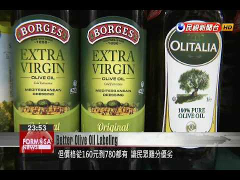 Food and Drug Administration plans new five-level labeling scheme for olive oil