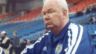 Его появление стало для Динамо новой эрой. 15 лет без Лобановского