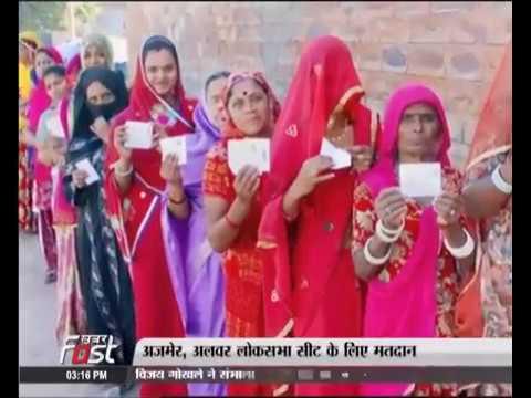 राजस्थान उपचुनाव- तीन सीटों के लिए मतदान जारी।