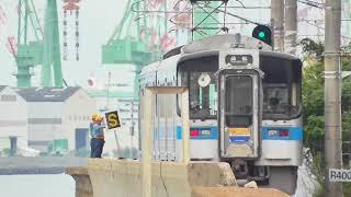 祝!予讃線復旧!海岸寺駅から詫間駅の名所の今日!9月21日!