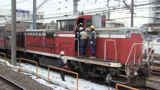東急1000系中間車甲種輸送 DE10形→TOQi牽引