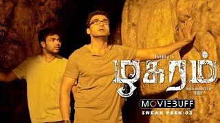 Zhagaram - Moviebuff Sneak Peek 02 | Nandha Durairaj, Eden Kuriakosse | Krish