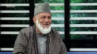 بامداد خوش - کاه فروشی - صحبت های حاجی اکبر زرگر در مورد پرنده نرگس