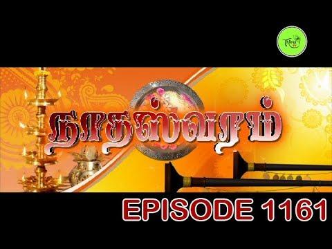 NATHASWARAM|TAMIL SERIAL|EPISODE 1161