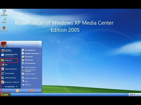 Russification Of Windows XP Media Center 2005 (with Russian Text, On English Subtitles Please)