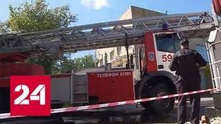 Пожар в Алтуфьеве: сгоревшая типография имела плохую репутацию