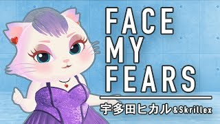 Face My Fears - 宇多田ヒカル & Skrillex - MiMi COVER (Japanese Version) [Kingdom Hearts]