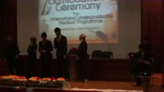 rhazes (Graduation day 2013).mp4