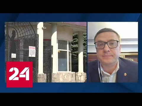 Текслер: в Челябинской области отменен карантин для приезжающих из столичного региона и Петербурга