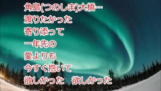 8月2日に発売されました。 水森かおりさんの歌。 作詞 たきのえいじ 作...