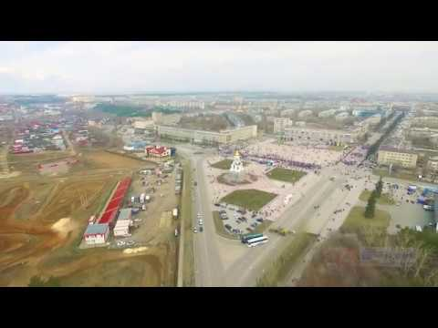 1 мая 2018 года в Каменске-Уральском. Мини-фильм с квадрокоптера