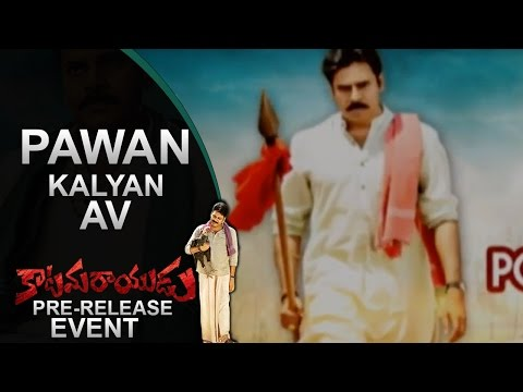 Thumbnail: Pawan Kalyan 20 Years AV Katamarayudu Pre Release Event | NorthStar Entertainment