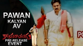 Pawan Kalyan 20 Years AV Katamarayudu Pre Release Event | NorthStar Entertainment