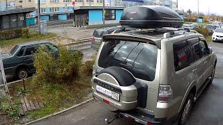 Багажник бокс на крышу Mitsubishi Pajero 4 (2006-2017) в Нижнем Новгороде. АВТоДОП-НН.