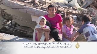 """معرض """"بيوت بلا أعمدة"""" يوثق معاناة أطفال الكرفانات بغزة"""