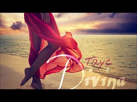 Tayc - Divina (Audio)