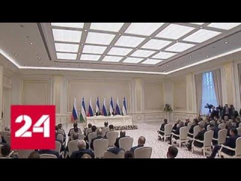 владимир-путин-аэс-в-узбекистане-обеспечит-энергией-и-другие-государства-региона-россия-24