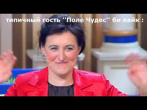 ДАВАЙ ПОЖЕНИМСЯ КАК МУД 24/7
