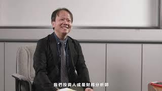 池祥麟教授:「氣候變遷是慢動作的新冠肺炎」