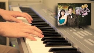 Video Baek Ah Yeon [키다리] - Daddy Long Legs [아저씨] Cheongdamdong Alice - Piano Cover download MP3, 3GP, MP4, WEBM, AVI, FLV Maret 2018