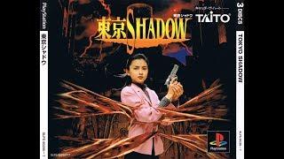 Tokyo Shadow (Japan) PSX All FMVs