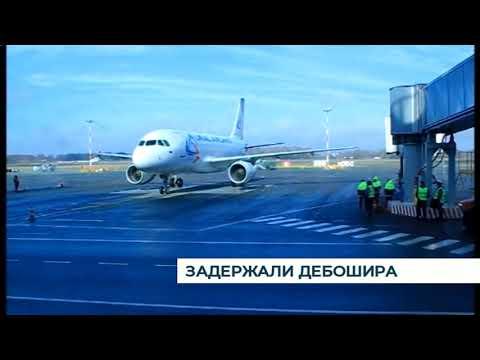 Пьяный пассажир самолёта Калининград-Москва лёг на три места, и его сняли с рейса
