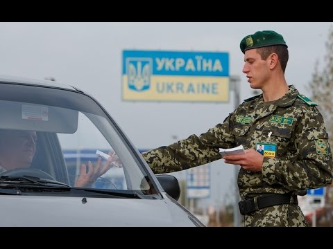 Выпускают ли за границу из Украины мужчин призывного возраста?