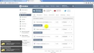 видео Накрутка опросов вконтакте бесплатно онлайн