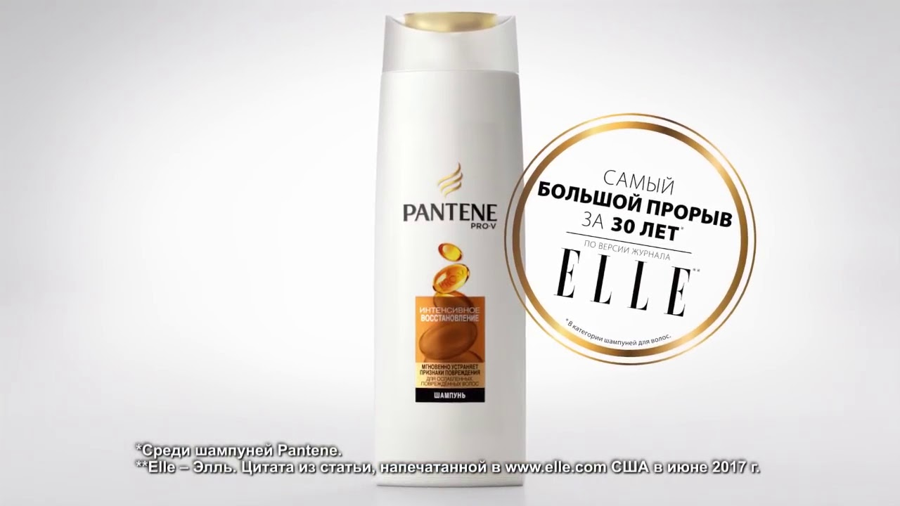 pantene marketing plan During the first 12 to 18 months, you will be responsible for developing a marketing plan to identify specific marketing tactics you will use your plan to build on consumer, shopper and customer insights to deliver overall business objectives and strategies.