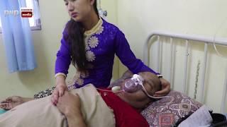 गायक पुर्ण गुरुङ्गको अवस्था नाजुक, श्रीमान बचाईदिन श्रीमतीले गरिन अपिल || Singer Purna Gurung