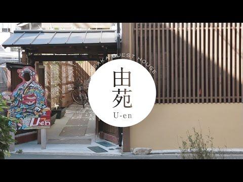 "Guesthouse U-En Osaka ""THE AtoZ STORY"""