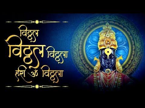 Vitthal Vitthal Vitthala Hari Om Vithala   Popular Vitthal Bhakti Song   Devotional Bhajan