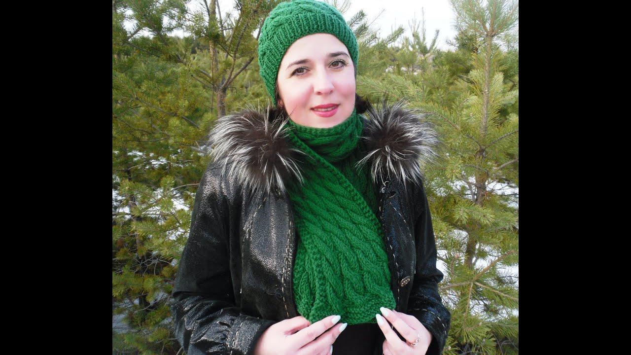 комплект женский шапка,шарф,варежки - YouTube