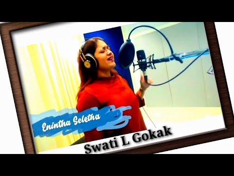 Download Meghana Raj Singing Shivarjuna Moive Song for Chirusarja