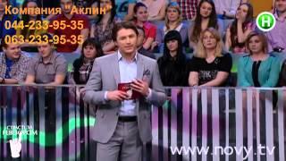 Компания Аклин - химчистка матраса(, 2015-01-27T11:07:08.000Z)