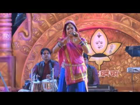 Itkhori Mahotsav Chatra Malini Awasthi Live (Part II)