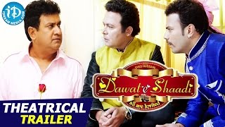 Dawat E Shaadi Theatrical Trailer || Gullu Dada , Saleem , Jahangir, Manisha, Madhavi