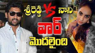 Sri Reddy VS Nani | Big Boss Season 2 Telugu | #Nani | #SriReddy | Y5 tv |