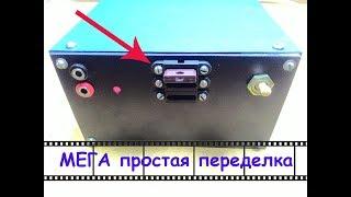 Megaproto BP uch uch voltages uchun / Mega oddiy elektr ta'minoti kuchlanish