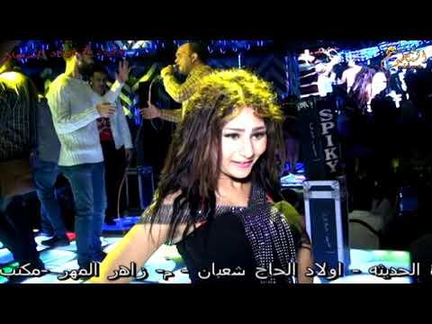 رقص شرقى وسامح المصرى وافراح قرموط صهبره