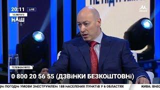 Гордон о своем отношении к гипотезе о том, что Путин на самом деле делает ставку на Порошенко