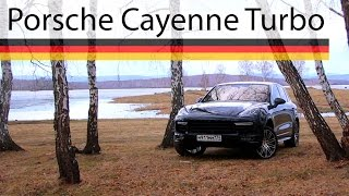 Тест драйв Porsche Cayenne Turbo