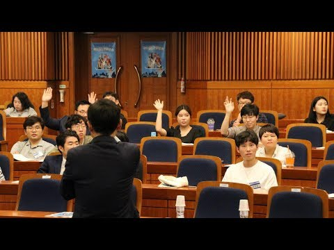 본격적으로 활동을 시작하다! 더불어민주당 2030컨퍼런스 | 박주민TV